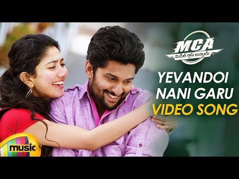 Nani MCA Telugu Movie Songs | Yevandoi Nani Garu Video Song | Sai Pallavi | DSP | Mango Music