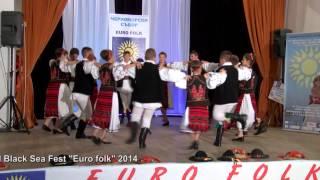 Black sea fest Euro Folk 2014 (Official Film HD)