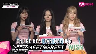 The One and Only Live K-Pop Online Fan-Meeting: Mwave MEET&GREETJoining K-Pop Stars and Fans from over 190 countries, MEET&GREET translates into various languages in real time!The Special Features of MEET&GREET:♬ Get Stars' Autographed Gifts and Albums♬ Chat Live with Stars♬ Watch Stars Get on their Feet with Fun and Games♬ Get in on Stars' Real Talk about their MusicFor More Information, Visit Us at▶http://mwave.me   http://mwave.me/meetgreet...and Follow Us (@OfficialMwave) for Updates and Photos of Your Favorite K-Pop Stars!▶http://facebook.com/OfficialMwave▶http://twitter.com/OfficialMwave▶http://instagram.com/OfficialMwave