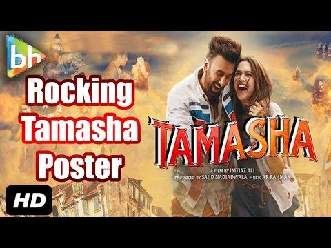 Tamasha' First Look RELEASED | Ranbir Kapoor | Deepika Padukone Exude Spellbinding Chemistry