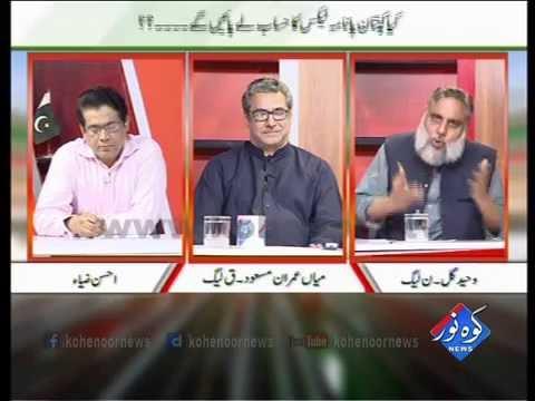 Pakistan Ki Awaaz 03 10 2016