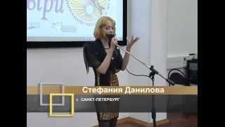 Всероссийский открытый фестиваль молодых поэтов «Мцыри». 2 октября 2014 г.