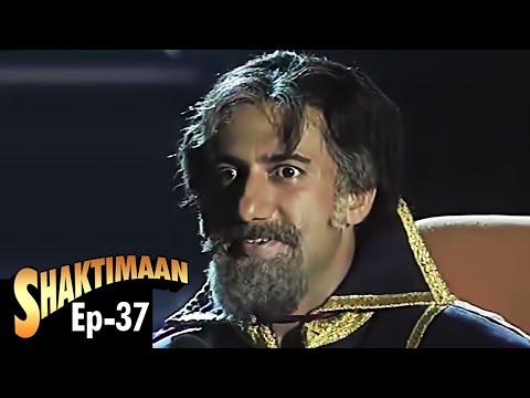 Video Shaktimaan - Episode 37 download in MP3, 3GP, MP4, WEBM, AVI, FLV January 2017