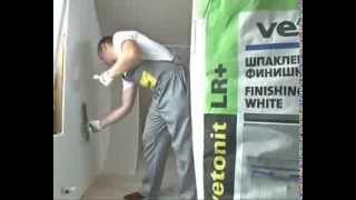 Идеальная стена: финишная шпаклевка и шпаклевка под покраску