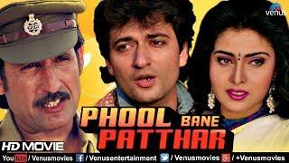 Video Phool Bane Patthar | Hindi Movies Full Movie | Avinash Wadhavan | Latest Bollywood Full Movies 2017 MP3, 3GP, MP4, WEBM, AVI, FLV November 2018