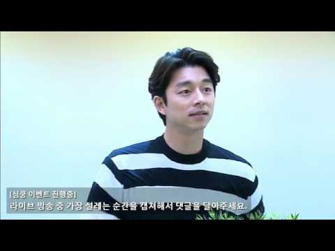 Gong Yoo Succesfully Held…