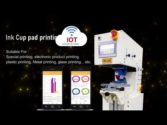 墨杯式移印机/半自动移印机完整操作与升级介绍