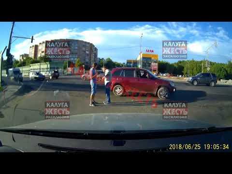 ДТП в Калуге с велосипедистом