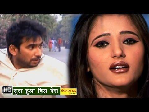 Video Tuta Hua Dil Mera || Gajender Phogat, Anjali Raghav || Haryana Super Hit New Songs download in MP3, 3GP, MP4, WEBM, AVI, FLV January 2017