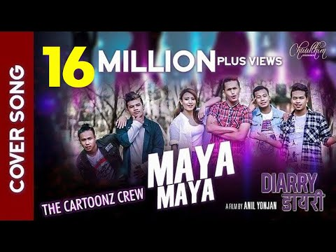The Cartoonz Crew | MAYA MAYA SONG - DIARRY MOVIE | Almoda Rana Upreti