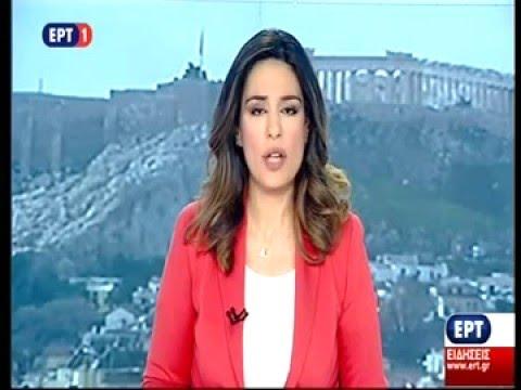 Ο Επικεφαλής της Αντιπροσωπείας της ΕΕ στην Ελλάδα κ. Πάνος Καρβούνης στην ΕΡΤ (17.02.2016)