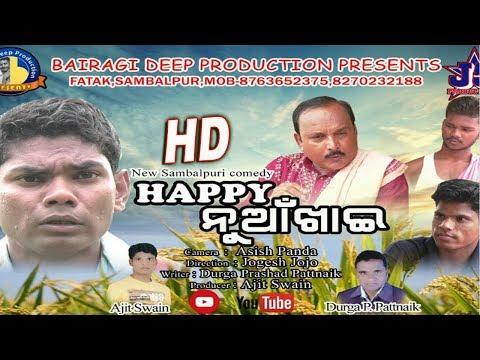 Video Happy Nuakhai HD (Jogesh JoJo) New Sambalpuri Comedy(Copyright Reserved with RK Media) download in MP3, 3GP, MP4, WEBM, AVI, FLV January 2017