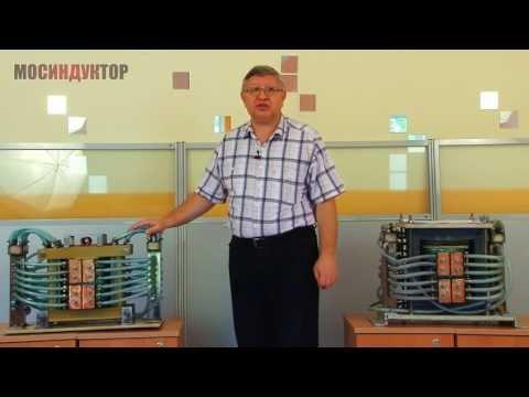 Закалочные трансформаторы СЧТЗ и ВЧТЗ report