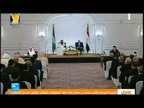 العرب اليوم - شاهد: التعاون الاقتصادي في قلب زيارة ولي العهد السعودي إلى مصر