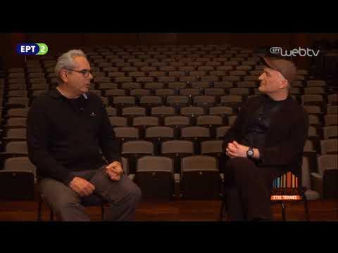 ΟΜΜΑ στις Τέχνες: H ΕΡΤ Πηγαίνει στο Μέγαρο Μουσικής Αθηνών (22Απρ2018) | ΕΡΤ