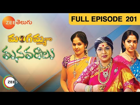 Mangammagari Manavaraalu - Episode 201 - March 10  2014 - Full Episode 11 March 2014 01 AM