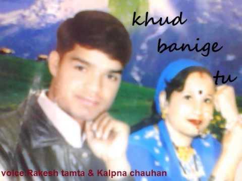 Video chal bimla ho tayar garhwali song by rakesh tamta download in MP3, 3GP, MP4, WEBM, AVI, FLV January 2017