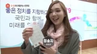 SBS 모닝와이드 (사전투표) 영상 캡쳐화면