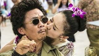 Nonton    Full Hd Trailer                        Detective Chinatown                                     Tong Li Ya                       Film Subtitle Indonesia Streaming Movie Download