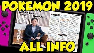 Pokemon Switch 2019 / Pokemon Gen 8 - EVERYTHING We Know! by Verlisify