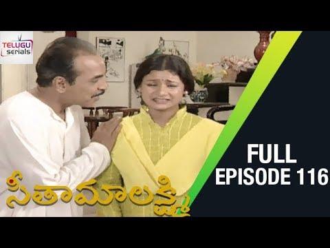 Video Seetha Maalakshmi Telugu Serial | Episode 116 | Seetha Maalakshmi TV Serial | Telugu Serials download in MP3, 3GP, MP4, WEBM, AVI, FLV January 2017