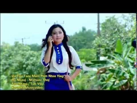 Ntxhuav Thoj:  Ua Tau Tsev Mam Pom Ntoo Yiag (видео)