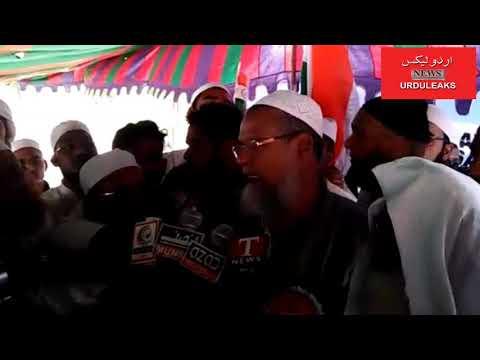 حافظ پیر شبیر احمد امن ریالی کی تفصیلات پیش کرتے ہوئے : ویڈیو