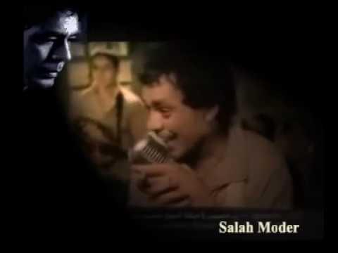 محمد منير بحر الحياة
