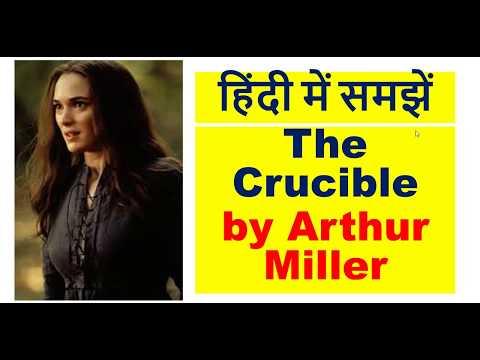The Crucible  by Arthur Millerहिंदी में समझें