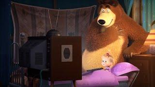 """В спячку до весны... И без мультиков?!Cерия целиком: https://www.youtube.com/watch?v=w6aHuTzJSaEМаша по примеру Медведя  пытается впасть в зимнюю спячку, но тут в ситуацию вмешиваются классические овечки, которые вместе с Машей начинают свою игру…Подпишись на Машу в Инстаграм: http://instagram.com/mashaandthebear/http://www.mashabear.ru - Официальный сайт Маша и МедведьМаша и Медведь ВКонтакте - http://vk.com/mashaimedvedtvMasha And The Bear Facebook - http://facebook.com/MashaAndTheBear«Маша и Медведь» - это самый популярный российский мультсериал для всей семьи, рассказывающий о дружбе бывшего циркового артиста Медведя и маленькой веселой хулиганки Маши, которая не дает скучать не только ему, но и всем лесным жителям.Смотрите все серии Маша и Медведь, Машины Сказки, Машкины Страшилки онлайн на нашем канале YouTube! Машкины Страшилки: http://goo.gl/a7wwUOМаша и Медведь: http://goo.gl/UI7Ed7Машины Сказки: http://goo.gl/ljJ1XzНовые альбомы песен из мультфильма «Маша и Медведь» на iTunes!https://itun.es/ru/GS26eb -Маша и Медведь. Песенки, Часть 1https://itun.es/ru/4V66eb  -Маша и Медведь. Песенки, Часть 2Mascha und der Bär. Alle Folgen: http://bit.ly/mascha-und-der-baerTodas las series """"Masha y el Oso"""": http://bit.ly/MashaOsoMasha et Michka. Tous les épisodes: http://bit.ly/MashaMichkaMasha e o Urso lista de reprodução: http://bit.ly/mashaursoMasha and The Bear playlist: http://goo.gl/sqBrYdКомпозитор: Василий Богатырев"""