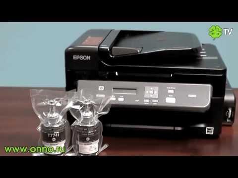 Видео - МФУ Epson M200 C11CC83311