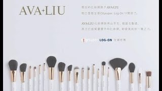 AVA.LIU BRUSHES DESCRIPTION FOR LOG-ON !! SEE YOU AT LOG ON!