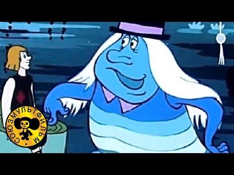 Летучий корабль | Советский мультфильм для детей (видео)