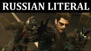 Video [RUSSIAN LITERAL] Deus Ex: Human Revolution MP3, 3GP, MP4, WEBM, AVI, FLV Desember 2017