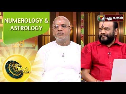 Neram-Nalla-Neram-13-01-2016-Puthuyugam-TV
