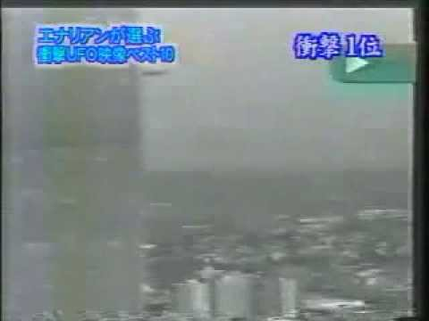 UFO-ALIENS-НЛО TWIN TOWERS VIDEO SLOWED DOWN BY REAL JAPAN EXPERTS
