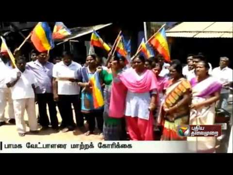 PMK-cadres-in-Erode-resorted-to-a-demonstration-demanding-a-change-of-the-candidate