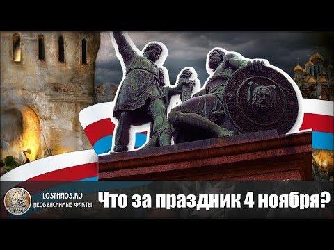 когда празднуется день независимости россии