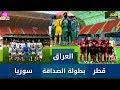 عبد الحسين عبطان يطلب بنقل بطولة الصداقة الدولية الى ملعب كربلاء الدولي