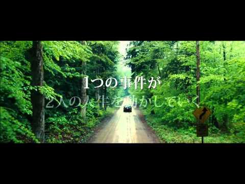 『プレイス・ビヨンド・ザ・パインズ 宿命』~6月28日(金)終了