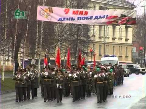 Фильм о городе Лесной (Свердловская область)