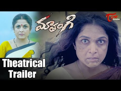 Mathangi Movie Theatrical Trailer | Ramya Krishna, Jayaram, Om Puri