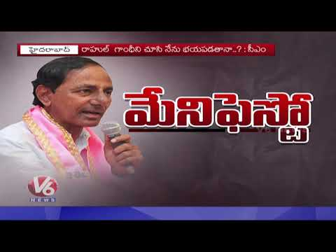 CM KCR Slams Opposition Leaders | TRS Election Manifesto | V6 News