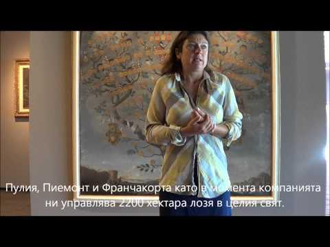 Интервю с Алегра Антинори