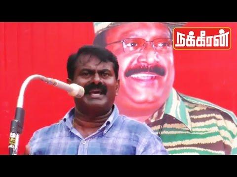 Seeman-speech-about-Sagayam-IAS