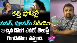 Video Shocking News Reveals About Kathi Mahesh and Poonam Kaur || Pawan Kalyan || YOYO Cine Talkies MP3, 3GP, MP4, WEBM, AVI, FLV Januari 2018