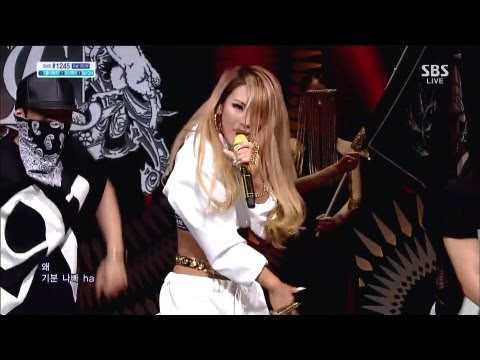 CL - CL_0602_SBS Inkigayo_COMEBACK_나쁜 기집애 (THE BADDEST FEMALE) Copyrightⓒ2013 SBS Contents Hub Co.,Ltd. & YG Entertainment Inc. All rights reserved. CL NEW SOLO S...