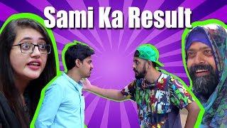Sami Ka Result | Bekaar Films | Comedy Skit