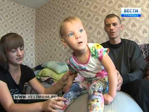 В Приморье собирают деньги на лечение двухлетней Насти Байковой из Арсеньева