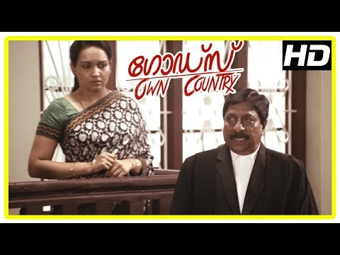 Latest Malayalam Movie 2017 | God's Own Country Scenes | Nandu to be arrested | Sreenivasan